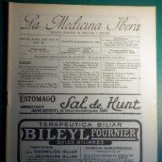 Libros antiguos: LA MEDICINA ÍBERA - REVISTA DE MEDICINA Y CIRUGÍA - AÑOS 20 Y 30 - NUM. 307 - 22 SEPTIEMBRE DE 1923. Lote 214504917