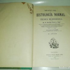 Libros antiguos: MANUAL DE HISTOLOGIA NORMAL - S.RAMON Y CAJAL - 2 EDIC AÑO 1893.. Lote 219342158