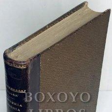 Libros antiguos: TRATADO DE MATERIA MÉDICA DEL DR. GUILLERMO CULLEN. TOMO I. 1792. BENITO CANO. Lote 222107092