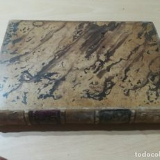 Libros antiguos: FISIOLOGIA HUMANA TEORICA EXPERIMENTAL / JOSE GOMEZ OCAÑA / 1904 NICOLAS MOYA MADRID / F207. Lote 227030770