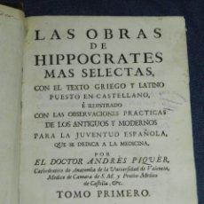 Libros antiguos: (MF) ANDRES PIQUER - LAS OBRAS DE HIPPOCRATES MAS SELECTAS , 3 TOMOS COMPLETO MADRID 1757 , IBARRA. Lote 232582585