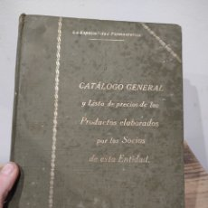Libros antiguos: CATALOGO GENERAL Y LISTA DE PRECIOS DE LOS PRODUCTOS ELABORADOS....LA ESPECIALIDAD FARMACEUTICA 1926. Lote 233149650