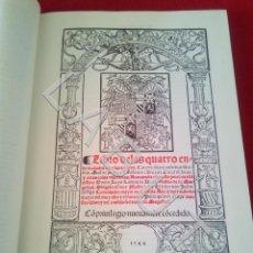 Libros antiguos: LIBRO DE LAS CUATRO ENFERMEDADES CORTESANAS FACSIMIL TAPA DURA LUIS LOBERA U21. Lote 233269745