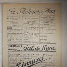 Libros antiguos: LA MEDICINA ÍBERA, REVISTA, AÑOS 20´S, Nº 300 AGOSTO 1923, LESION TRAUMATISMOS CERRADOS, VER SUMARIO. Lote 233761725