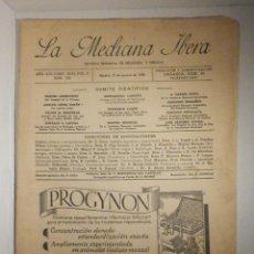 Libros antiguos: LA MEDICINA ÍBERA, REVISTA, AÑOS 30´S, Nº 780 OCTUBRE 1932, ACIDO LÁCTICO EN SANGRE, VER SUMARIO. Lote 233762920