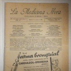 Libros antiguos: LA MEDICINA ÍBERA, REVISTA, AÑOS 30´S, Nº 781 OCTUBRE 1932, BACTERIOLOGÍA CONJUNTIVA OCULAR, SUMARIO. Lote 233763395