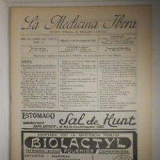 Libros antiguos: LA MEDICINA ÍBERA, REVISTA, AÑOS 20´S, Nº 315 OCTUBRE 1923, LITIASIS RENOURETERAL, VER SUMARIO. Lote 233763800