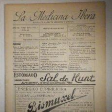 Libros antiguos: LA MEDICINA ÍBERA, REVISTA, AÑOS 20´S, Nº 292 JUNIO 1923, MEDICAMENTOS JUGO GÁSTRICO, VER SUMARIO. Lote 233765160
