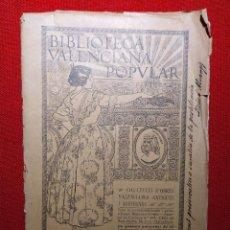 Livros antigos: 1914. REGIMENT PRESERVATIU E CURATIU DE LA PESTILENCIA. LLUIS ALCANYIZ.. Lote 237360850