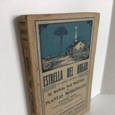 Libros antiguos: ESTRELLA DEL HOGAR. ILUSTRADA. MANUAL PRÁCTICO DE PLANTAS MEDICINALES. WIFREDO BOUÉ. 3000 RECETAS.. Lote 245359020