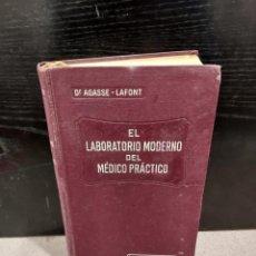 Libros antiguos: MEDICINA....EL LABORATORIO MODERNO DEL MÉDICO PRÁCTICO.....1933.. Lote 245388395