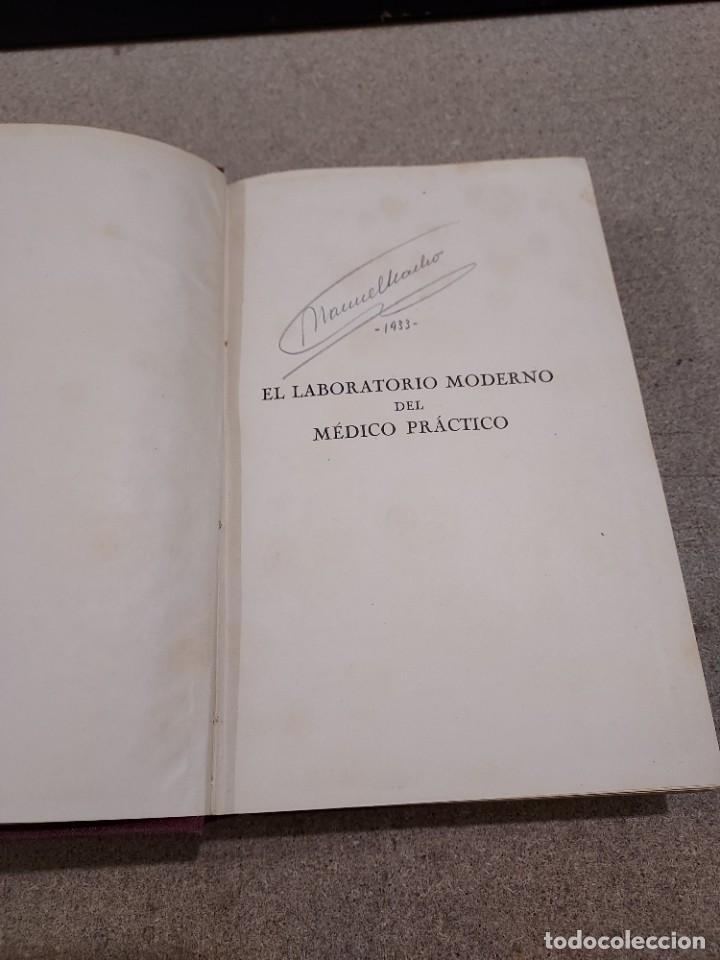 Libros antiguos: MEDICINA....EL LABORATORIO MODERNO DEL MÉDICO PRÁCTICO.....1933. - Foto 5 - 245388395