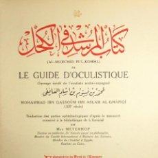 Libros antiguos: LE GUIDE D'OCULISTIQUE D'AL GHAFIQI. DR. MAX METERHOF. MASNOU, 1933. FACSÍMIL DE OCULISTA SIGLO XII.. Lote 246949830