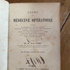 Libros antiguos: LIBRO COURS MÉDICINE OPÉRATOIRE - PARIS - 1880. Lote 259758390
