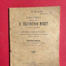 Libros antiguos: 1898 - DISCURSO DE SEGISMUNDO MORET - SANTIAGO RAMÓN Y CAJAL. Lote 265478819