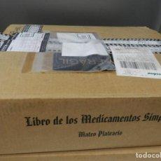 Libros antiguos: NUEVO A ESTRENAR LIBRO DE LOS MEDICAMENTOS SIMPLES ED MOLEIRO BIBLIOTECA NAL.DE RUSIA - CON ESTUDIOS. Lote 265853984