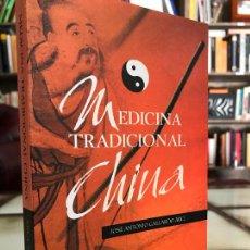 Libros antiguos: MEDICINA TRADICIONAL CHINA. JOSE ANTONIO GALLARDO ARCE. Lote 268978214