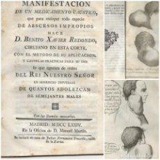 Libros antiguos: (CIRUGÍA) MADRID, 1774. MEDICAMENTO CÁUSTICO PARA EXTIRPAR ABSCESOS...BENITO XAVIER REDONDO.. Lote 269079783