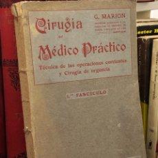 Libri antichi: 1911 CIRUGIA MEDIO PRACTICO G. MARION. Lote 277455788