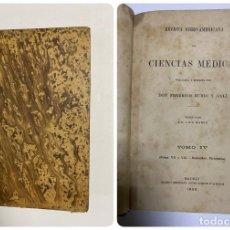 Livres anciens: REVISTA IBERO-AMERICANA DE CIENCIAS MÉDICAS. FEDERICO RUBIO. TOMO IV. Nº VII Y VIII. MADRID, 1900. Lote 288863263