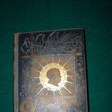 Libros antiguos: DRAMAS MUSICALES WAGNER TOMO I. Lote 106016327