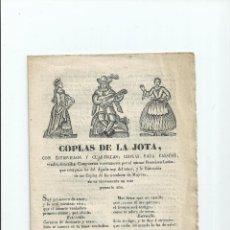Libros antiguos: 1830 - PLIEGO DE CORDEL - COPLAS DE LA JOTA - FRANCISCO LECHA - GRABADOS GUITARRA. Lote 36356977