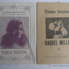Libros antiguos: CANCIONERO. ÚLTIMAS CREACIONES DE TERESA MANZANO Y RAQUEL MELLER. AÑO 1923.. Lote 41632338