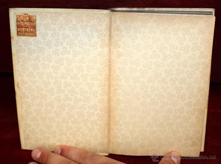 Libros antiguos: MÚSICA VELL POR EVELÍ DORIA BONAPLATA. TIP. (LAvenç, Barcelona, 1896) - Foto 4 - 51260034