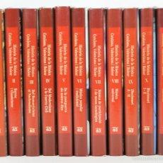 Libros antiguos: 7378 - EDICIONS 62. HISTÒRIA DE LA MÚSICA. 11 TOMOS(VER DESCRIP). AVIÑOA. 1999-2004.. Lote 56198882
