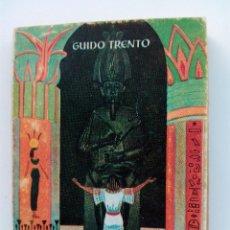 Libros antiguos: LIBRO DE ÓPERA DE AÍDA - RIGOLETTO Y TOSCA DE VERDI.. Lote 84776376