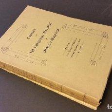 Libros antiguos: 1930 - CRÓNICA DEL IV CONGRESO NACIONAL DE MÚSICA SAGRADA - VITORIA NOVIEMBRE DE 1928. Lote 92748760