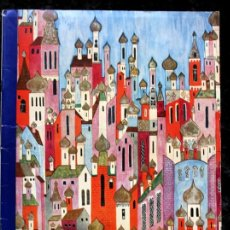 Libros antiguos: COLONEL W. DE BASIL'S BALLET RUSSES- FOTOGRAFIAS - RARO - CIRCA 1935. Lote 120802703