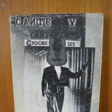 Libros antiguos: 1. CANTE Y CANTARES CORDOBESES 1977. Lote 121987391