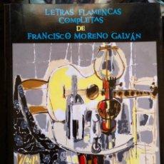 Libros antiguos: LETRAS FLAMENCAS COMPLETAS DE FRANCISCO MORENO GALVAN 1ª EDICIÓN 1998. Lote 136006030