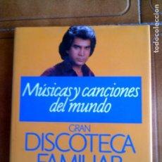 Libros antiguos: LIBRO DE PLANETA MUSICAS Y CANCIONES DEL MUNDO ILUSTRADO 239 PAGINAS. Lote 152419846