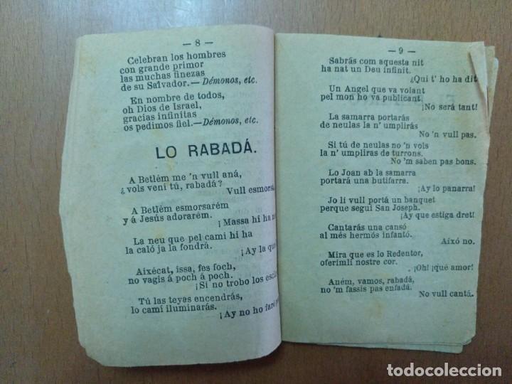 Libros antiguos: CANCIONES EN CATLAN Y CASTELLANO DEDICADAS AL NACIMIENTO DEL NIÑO JESUS. BARCELONA 1869 - Foto 3 - 157246234