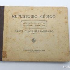 Libros antiguos: REPERTORIO MÚSICO CANTO Y ACOMPAÑAMIENTO 1900 BILBAO. Lote 181315783