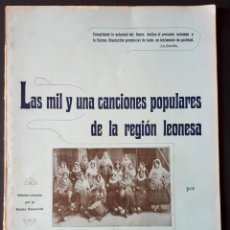 Libros antiguos: LAS MIL Y UNA CANCIONES POPULARES DE LA REGIÓN LEONESA. VENANCIO BLANCO. VOLUMEN 3 (1934). Lote 183501601