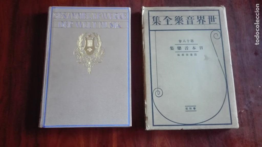 LIBRO CON PARTITURAS EN JAPONÉS (Libros Antiguos, Raros y Curiosos - Bellas artes, ocio y coleccion - Música)