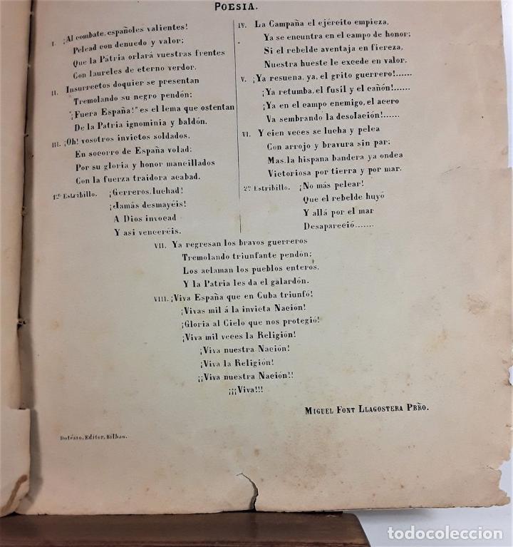 Libros antiguos: ESPAÑA VICTORIOSA EN CUBA. MIGUEL FONT LLAGOSTERA. EDIT. LOUIS E. DOTÉSIO. BILBAO. S/F. - Foto 6 - 170272804