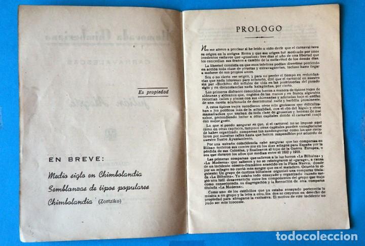 Libros antiguos: HUMORADA CHIMBERIANA CARNAVALESCAS POR JULIÁN ALEGRÍA. IMPRESOS MUSICALES ORDORICA .BILBAO 1945 - Foto 4 - 207205057