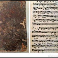 Libros antiguos: AÑO 1779. GRADUALE BISUNTINUM. LIBRO DEL SIGLO XVIII CON 700 PÁGINAS DE PARTITURAS.. Lote 234850480