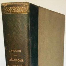 Libros antiguos: CHANSONS POPULAIRES DES PYRÉNÉES FRANÇAISES. TRADITIONS-MOEURS-USAGES. - POUEIGH, JEAN.. Lote 240790250