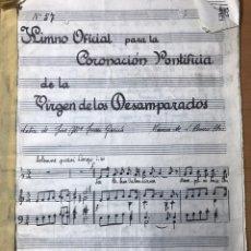 Libros antiguos: HIMNO OFICIAL PARA LA CORONACIÓN PONTIFICIA DE LA VIRGEN DE LOS DESAMPARADOS. Lote 245484225