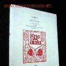 Libros antiguos: HISTÒRIA DE PARÍS I VIANA - EDICIÓ FACSÍMIL DE LA 1ª IMPRESSIÓ CATALANA, GIRONA, 1495.. Lote 26383861