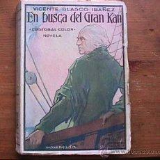 Libros antiguos: EN BUSCA DEL GRAN KAN, VICENTE BLASCO IBAÑEZ, PROMETEO, 1929, 1ª EDICION. Lote 22437087