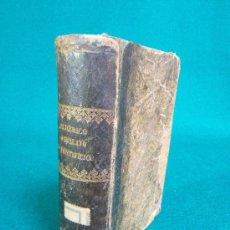 Libros antiguos: OLDERICO O EL ZUAVO PONTIFICIO-OBRA COMPLETA-ANTONIO BRESCIANI-GERONA-1862-1ª EDICION GIRONA.. Lote 29374116