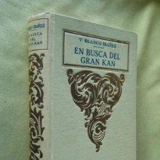 Libros antiguos: EN BUSCA DEL GRAN KAN (CRISTOBAL COLON) - EDITORIAL PROMETEO -1929- 1ª EDICION BONITA ENCUADERNACION. Lote 30004701