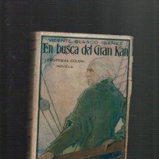 Libros antiguos: VICENTE BLASCO IBAÑEZ EN BUSCA DEL GRAN KAN (CRISTOBAL COLON) EDITORIAL PROMETEO VALENCIA 1929. Lote 35121948