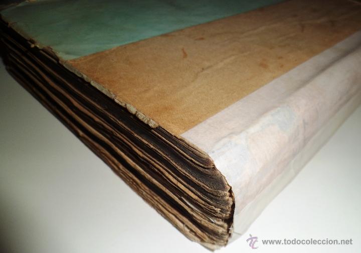 Libros antiguos: QUINTÍN DURWARD. NOVELA HISTÓRICA. SIR WALTER SCOTT (1883) - Foto 26 - 39508632